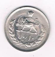 1 RIAL 1353 AH IRAN /4897/ - Iran