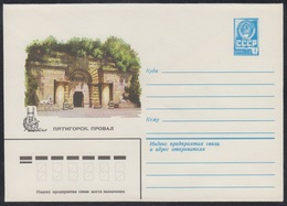 14891 RUSSIA 1981 ENTIER COVER Mint PYATIGORSK Caucasus GROTTO ENTRANCE USSR 151 - 1980-91