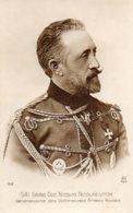 Grand Duc  NICOLAS  NICOLAIEVITCH - Russie