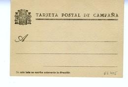 TARJETA POSTAL DE CAMPAÑA Nueva Sin Usar EL405 - 1931-Hoy: 2ª República - ... Juan Carlos I