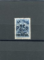 BATUM YR 1919,SC 36,MLH *,HCV, SIGNED - 1919-20 Occupation: Great Britain