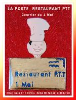 SUPER PIN'S POSTES : La 3eme Mi-Temps Des RESTAURANTS PTT Pour Le 1er MAI, Cuisinier En émail Base Or Vernissé 2,2X2,7cm - Correo