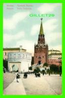 MOSCOU, RUSSIE - PORTE TROITZKIJA - ANIMÉE - - Russie