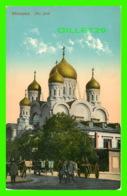 WARSZAWA, RUSSIE - PLAC SASKI - ANIMÉE AVEC DES SOLDATS - J. G. NASLADOWNICTWO - - Russie