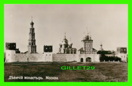 MOSCOU, RUSSIE - COUVENT DE DÉVITCHY - GRANBERGS BREFKORT - - Russie