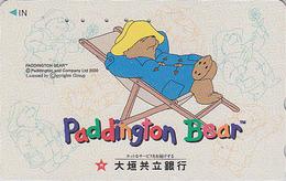 Télécarte Japon / 110-016 - Comics - OURS PADDINGTON Sieste 2 - TEDDY BEAR Japan Phonecard - BÄR - 771 - BD