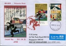 2011 , JAPÓN / JAPAN , SOBRE CIRCULADO , OSAKA - SINGAPORE , PHILATELIC WEEK , CARTERO , CORREO - 1989-... Imperatore Akihito (Periodo Heisei)