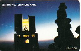 SOUTH KOREA - Astronomical Observatory In Botyen Mountain(W5000), 02/98, Used - Espacio