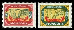 Mongolia 1960 Mih. 202/03 Mongolian Newspapers MNH ** - Mongolie