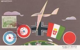 Japan Artist Image Aviation Event Or Alliance, Yamazisingo Artist Image, Lot Of 2 1930s Vintage Postcards With Sleeve - Luchtvaart