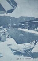 Kyoto Japan, Mt. Hiei Hotel, Woman Sunbathes By Swimming Pool, C1930s Vintage Postcard - Kyoto