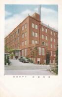 Tokyo Japan, Sanno Hotel, Exteior Lobby And Ice Rink(?) Views On 3 Different C1930s Vintage Postcards - Tokio
