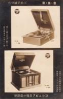 Japanese Phonograph Record Player Advertisement, Music Theme C1920s/30s Vintage Postcard - Japan