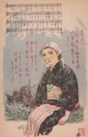 Japan Woman Traditional Fashion, Music Theme, Unknown Artist Image On C1930s Vintage Postcard - Japan