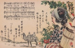 Japan Woman Traditional Fashion Men On Camels, Music Theme, Unknown Artist Image On C1930s Vintage Postcard - Japan