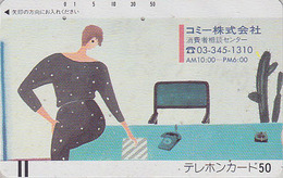 Télécarte Ancienne Japon / 110-6215 - FEMME / Dessin & CACTUS - GIRL Japan Front Bar Phonecard - FRAU Balken TK - Fleurs
