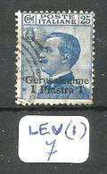 LEV(I) YT 70 JERUSALEM En Obl - Bureaux Etrangers