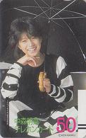 Télécarte Ancienne Japon / 110-7680 - FEMME / Musique - AKINA NAKAMORI - Music GIRL Japan Front Bar Phonecard - 6108 - Muziek