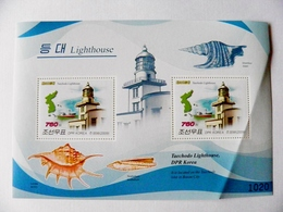 HIGH VALUE MNH M/s Block From DPR Korea 2009 Lighthouse Pfare Shell Map, Damaged Bent - Korea (Nord-)