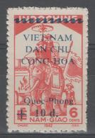 """VIETNAM Du Nord:  N°20 NSG, Variétés """"point Entre DAN-CHU"""" Et """"P De Phong Maigre"""" ! - Viêt-Nam"""