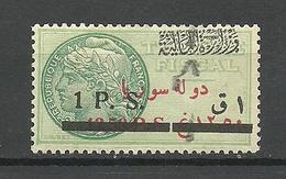 SYRIE FRANCE Colony Taxe Tax Revenue MNH - Syria (1919-1945)