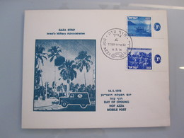 1974 POO FIRST DAY POST OFFICE OPENING MILITARY GOVERNMENT GAZA STRIP SHORE MOBILE EGYPT 6 DAYS WAR COVER ISRAEL CACHET - Israel