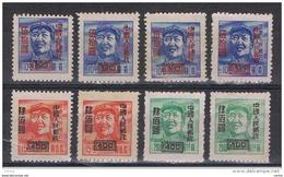 CINA:  1950  SOPRASTAMPATI  -  8  VAL. N.G. -  YV/TELL. 874/76 - 1949 - ... Repubblica Popolare