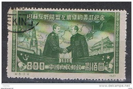 CINA:  1950  TRATTATO  -  800 $. VERDE  US. -  RISTAMPA  -  YV/TELL. 867 - Réimpressions Officielles