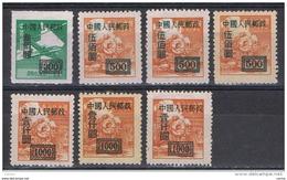 CINA:  1950  SOPRASTAMPATI  -  7  VAL. N.G.. -  YV/TELL. 845 B // 848 - 1949 - ... Repubblica Popolare