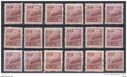 CINA:  1950/51  LITOGRAFICI  -  300 $. VINACEO  N.G. -  RIPETUTO  18  VOLTE  -  D. 12 1/2  -  YV/TELL. 833 A - 1949 - ... Repubblica Popolare