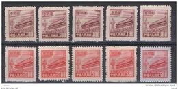 CINA:  1950/51  LITOGRAFICI  -  2  VAL.  N.G. -  RIPETUTI  5  VOLTE  -  D. 12 1/2  -  YV/TELL. 833 A + 835 A - 1949 - ... Repubblica Popolare