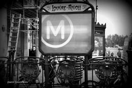 Paris 1er (75)- Métro- Station Louvre-Rivoli (Edition à Tirage Limité) - Métro