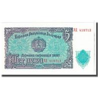 Billet, Bulgarie, 5 Leva, 1951, KM:82a, NEUF - Bulgaria