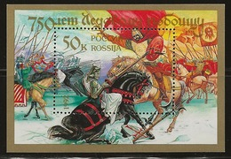 Russie 1992 N°Y.T. : BL 221 ** - Blocks & Kleinbögen