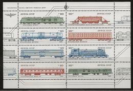 Russie 1985 N°Y.T. : Feuillet Du 5218 à 5225 ** - 1992-.... Fédération