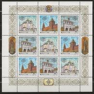 Russie 1993 N°Y.T. : Feuillet Du 6013 à 6015 ** - Blokken & Velletjes