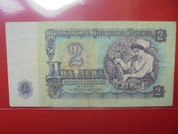 BULGARIE 2 LEVA 1974 CIRCULER (B.4) - Bulgarie