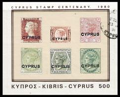 CYPRUS 1980 - M/S Used - Cyprus (Republic)