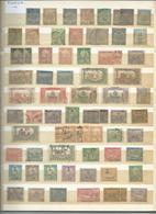 Colonie Française : TUNISIE.  Collection Sur 7 Pages, Neufs** Ou * Et Oblitérés. Départ 1 €. - Timbres