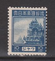 Nederlands Indie Indonesie Japanse Bezetting Java JJ 7 MNH ; Borobudur Indonesia Netherlands Indies Japanese Occupation - Monumenten