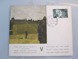 1967 POO FIRST DAY POST OFFICE OPENING MILITARY GOVERNMENT VICTORY SERIES BEIT HANINA 6 DAYS WAR COVER ISRAEL CACHET - Israel