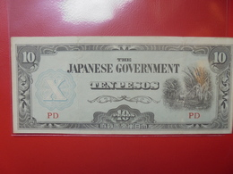 JAPON (TERRITOIRES OCCUPES 1940-45) 100 PESOS CIRCULER (B.4) - Japon