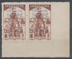 """VIETNAM Du Nord:  N°19 NSG, Variété """"point Au Lieu De Trait Entre Quoc-Phong"""" Tenant à Normal ! - Viêt-Nam"""