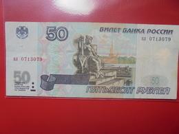 RUSSIE 50 ROUBLES 1997 CIRCULER  (B.4) - Russia