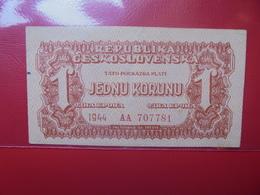 TCHECOSLOVAQUIE 1 KORUNU 1944 PEU CIRCULER (B.4) - Tchécoslovaquie