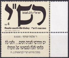 ISRAEL 1989 Mi-Nr. 1121 ** MNH - Israel