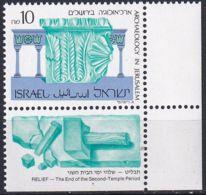 ISRAEL 1989 Mi-Nr. 1122 ** MNH - Israel