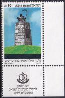 ISRAEL 1989 Mi-Nr. 1123 ** MNH - Israel