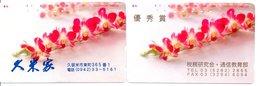 2 Télécartes Japon Japan  Fleur Flower  Phonecard (D 663) - Fleurs