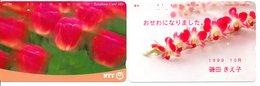 2 Télécartes Japon Japan  Fleur Flower  Phonecard (D 667) - Fleurs